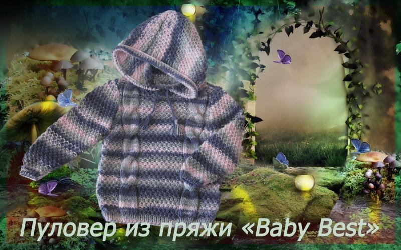 Пуловер из меланжевой пряжи с капюшоном